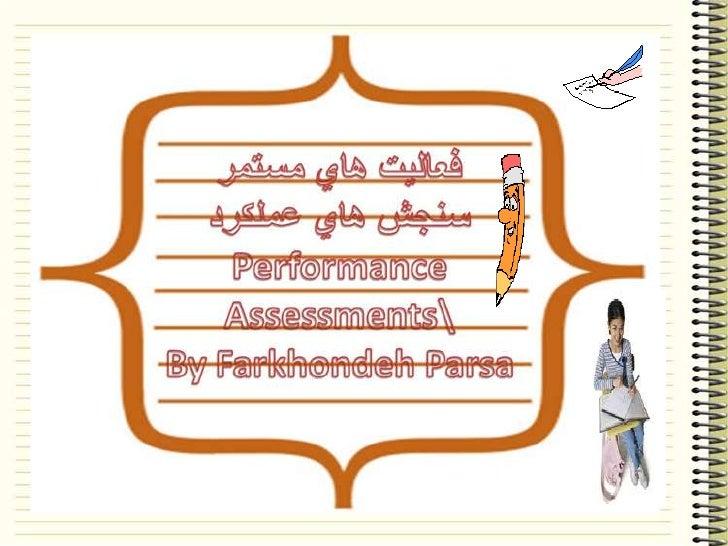 Performance  Assessments 1