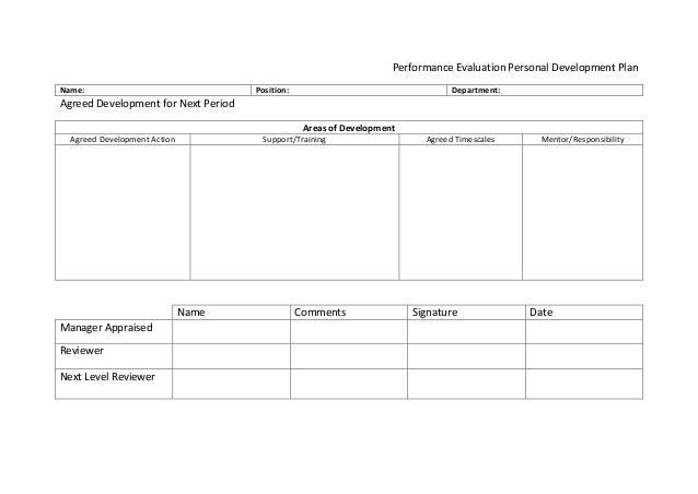 Performance evaluation personal development plan
