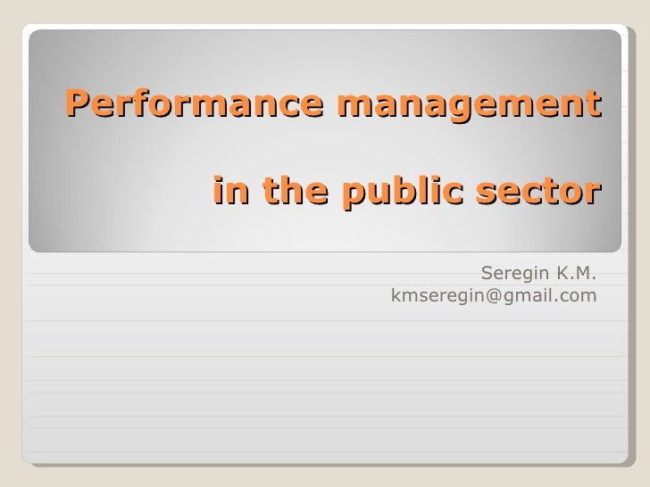 Performance management  in the public sector Seregin K.M. [email_address]