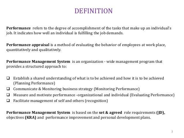 Performance Management System Slide 3