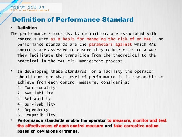 standards of performances Nqf is a private sector standard-setting organization whose efforts center on the  evaluation and endorsement of standardized performance measurement.