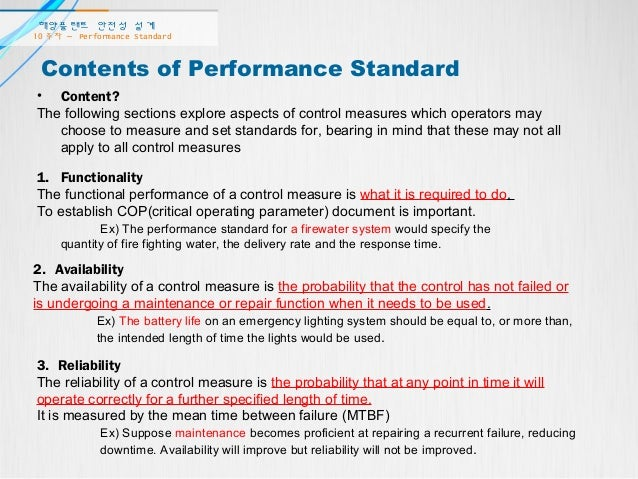 standards of performances The american nurses association however my focus is based around the standards of professional performance including, practice quality, education.