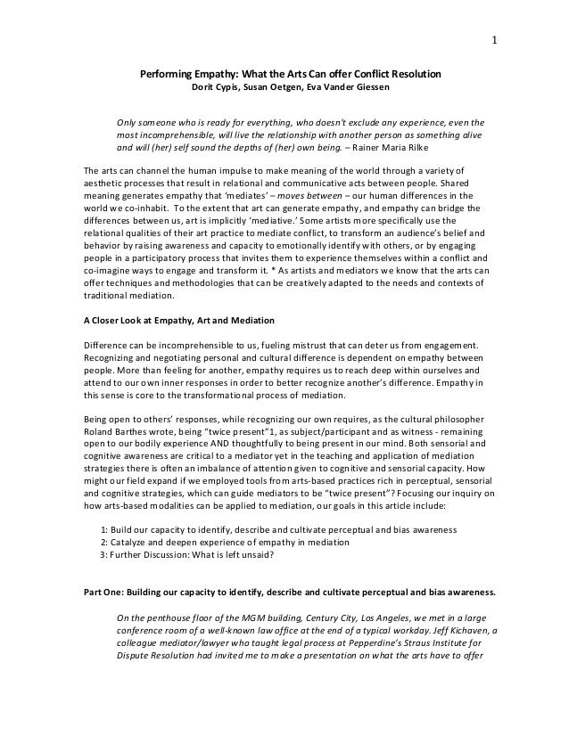 Personal Strengths Essay