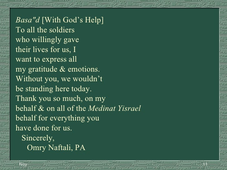 """Basa""""d  [With God's Help] To all the soldiers  who willingly gave  their lives for us, I  want to express all  my gra..."""