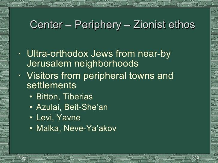 Center – Periphery – Zionist ethos <ul><li>Ultra-orthodox Jews from near-by Jerusalem neighborhoods  </li></ul><ul><li>Vis...
