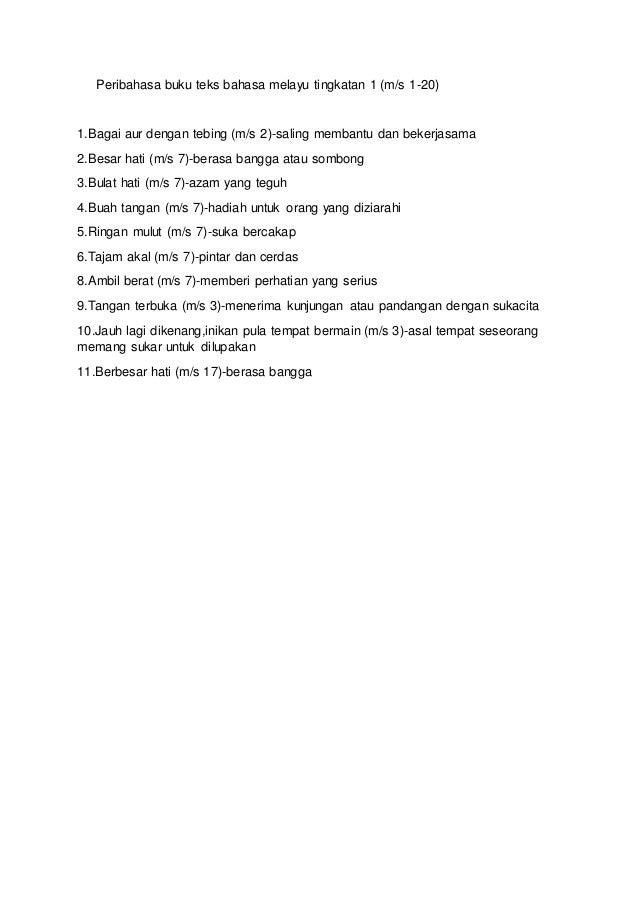 Buku Teks Digital Bahasa Melayu Pages 1 50 Text Version Anyflip