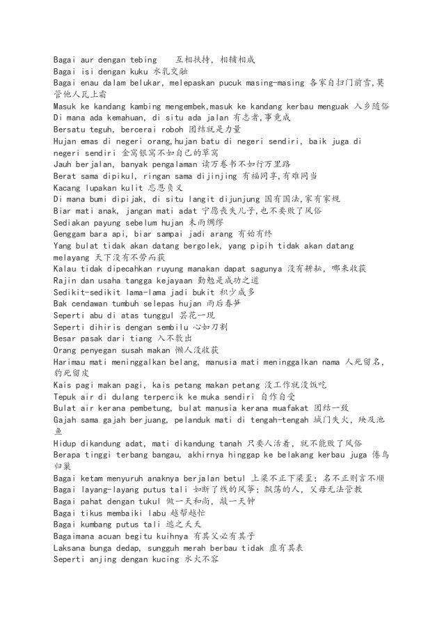 Peribahasa With Mandarin