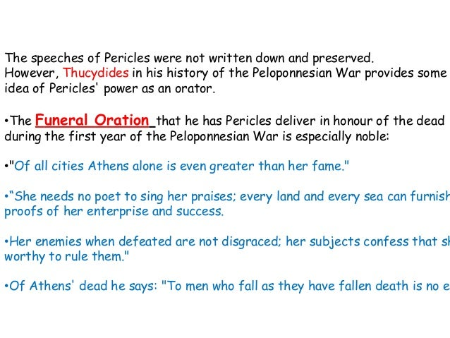 an introduction to the life of pericles Dr j's illustrated pericles' funeral oration poets in his introduction to pericles' funeral oration (plutarch's life of pericles tr: eduard c lindeman) and so he did.