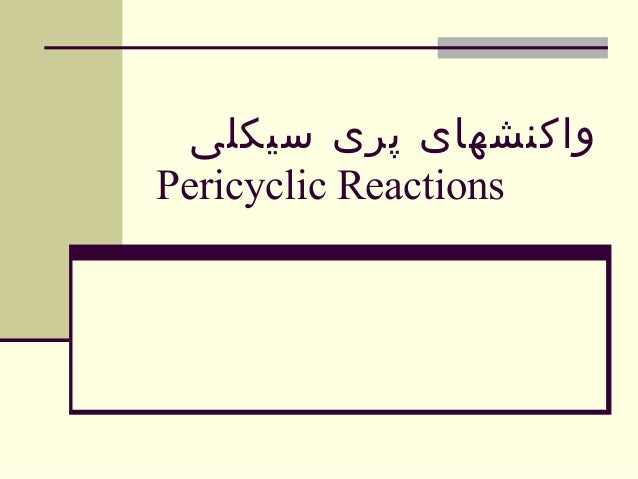 reaction classes and pericyclic reactions Product description pericyclic reaction - the third type of organic reaction mechanism along with ionic and radical reactions - include some of the most.