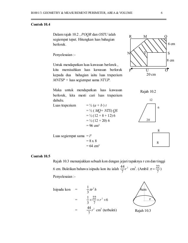 how to solve the volume of a trapezium