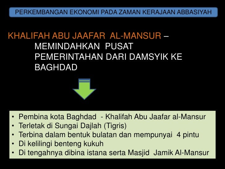 PERKEMBANGAN EKONOMI PADA ZAMAN KERAJAAN ABBASIYAH<br />KHALIFAH ABU JAAFAR  AL-MANSUR – <br />           MEMINDAHKAN  PUS...