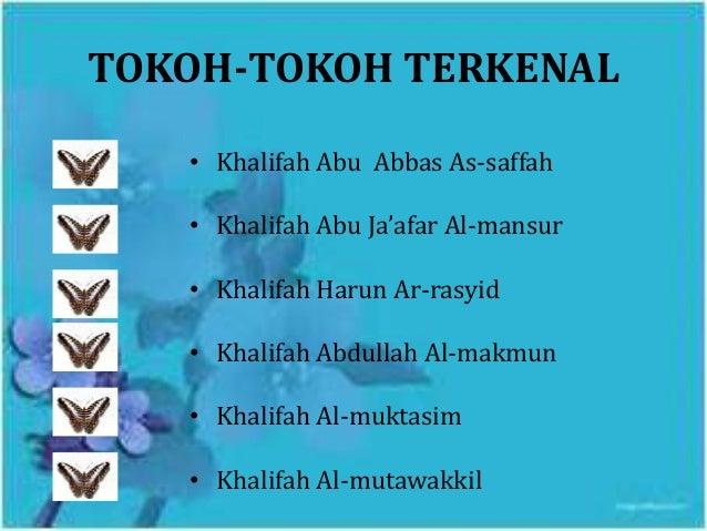 manawa muslim හිටපු ජනපති මහින්ද රාජපක්ස මහතාගේ නිවසේ පැවැති ඉෆ්තාර් උත්සවයකට ශ්රී ලංකා මුස්ලිම් කොංග්රසයේ නායක, අමාත්ය රවුෆ් හකීම් මහතා.