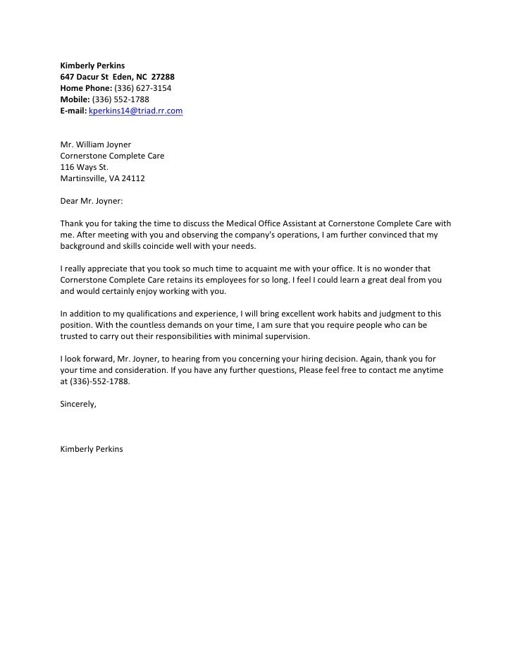 advertising sales cover letter - Cover Letter For Secretary