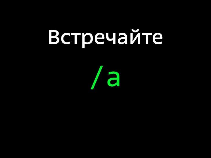 Модификатор /r