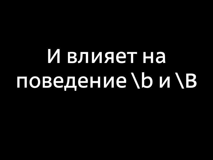 """my $old = """"Погода в Ленинграде"""";my $new = $old =~ s/Ленинград/Санкт-Петербург/r;"""