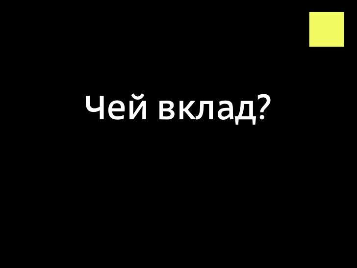 __END__Андрей Шитов   andy@shitov.ru