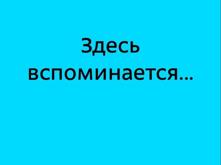 PHP —Perl на РусиАнатолий Шарифулин