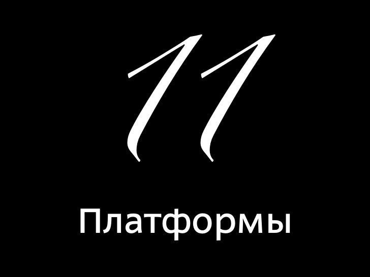 14Опечатки