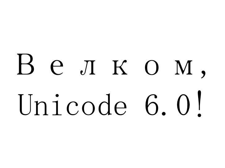 ASCII-символ  BELL (0x7)