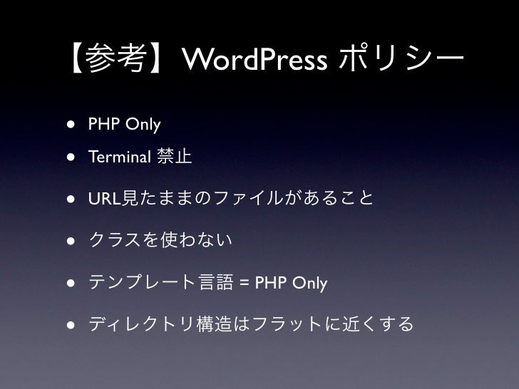 Perl and PHP