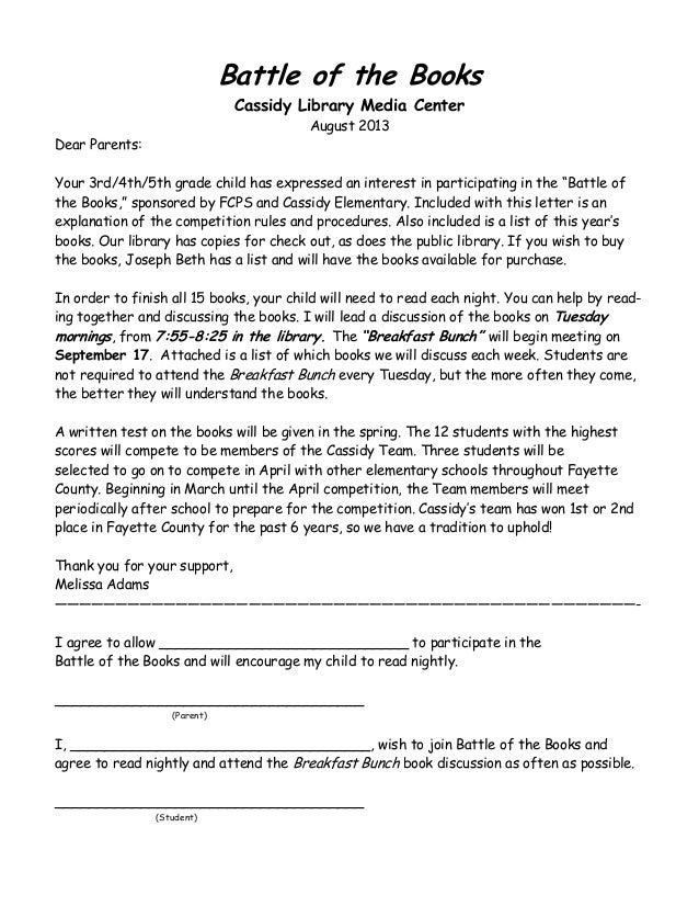 Battle of the books permission letter battle of the books cassidy library media center august 2013 dear parents your 3rd altavistaventures Choice Image