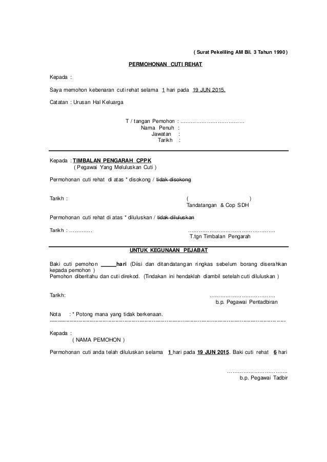 Surat Permohonan Cuti Rehat Klewer F
