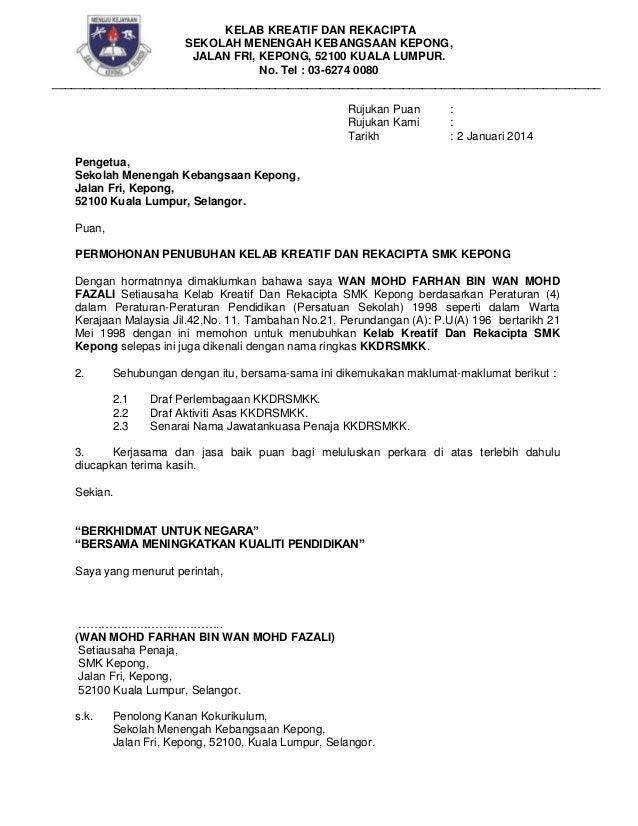 Permohonan Sekolah Menengah Sains Kuala Selangor Kronis M