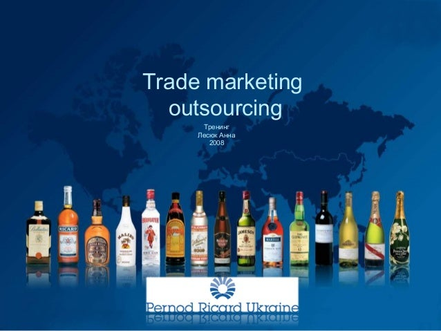 Trade marketingoutsourcingТренингЛесюк Анна2008