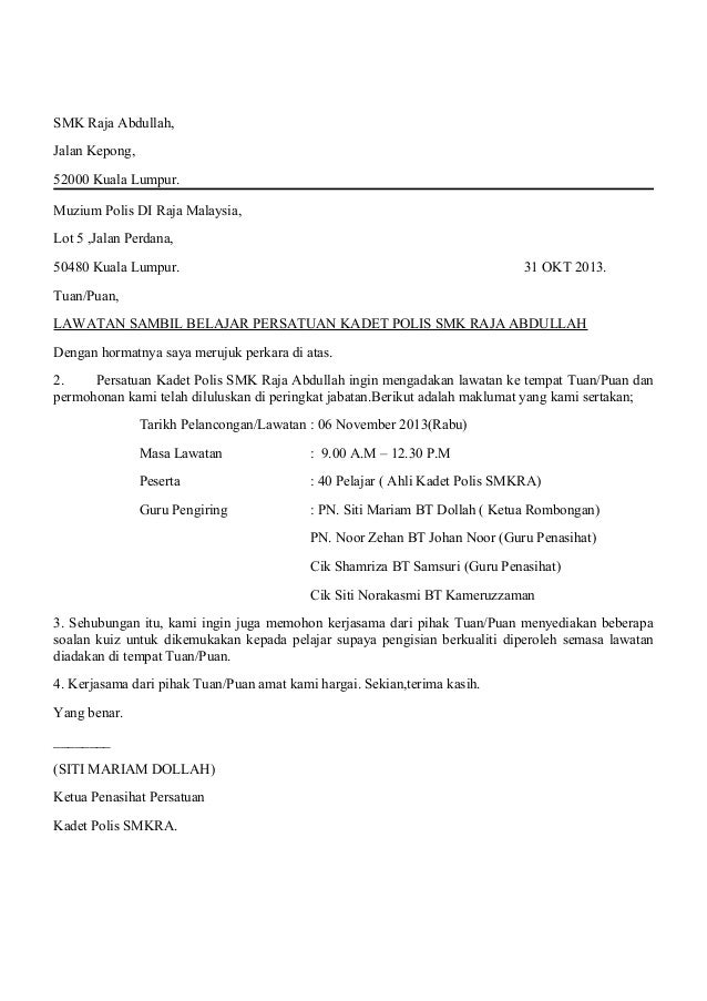 Image Result For Contoh Surat Jalan