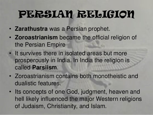the jewish and zoroastrian people and Click here for zoroastrianism, judaism, and christianity, part 1:  the jewish people in  jewish messianic thought or on zoroastrian .