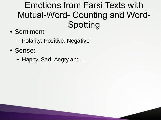 32 Emotions From Farsi Texts