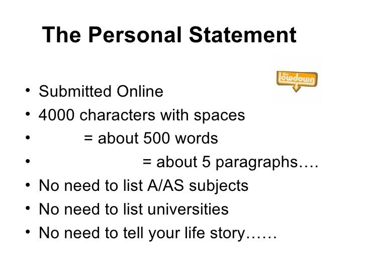 ucas personal statement word count with spaces