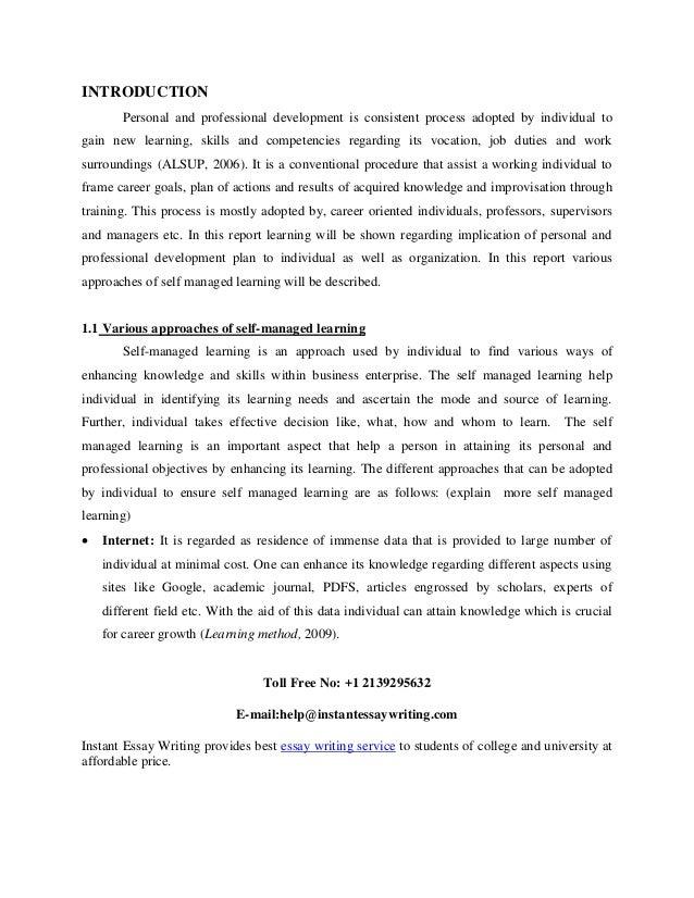 personal development essay