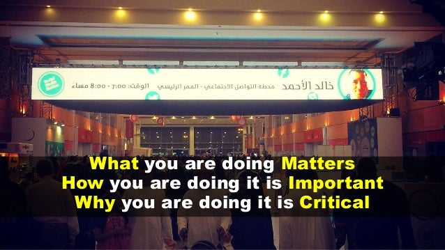 What are your Strengths? #القوة