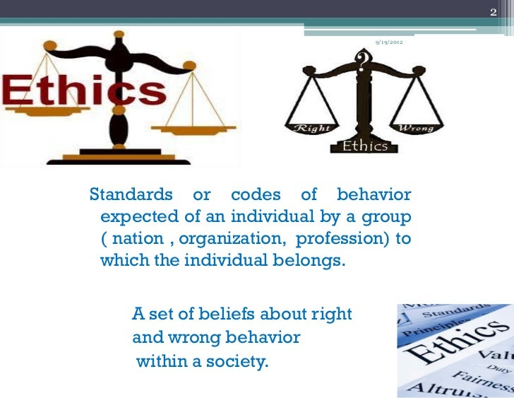 personal ethical codes In the first section, we gave a brief definition of what is meant by professional ethics in this section, we will briefly present some concepts and suggest some.