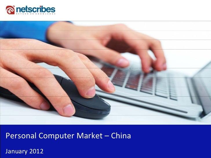 Insert Cover Image using Slide Master View                              Do not distortPersonalComputerMarket– ChinaJan...