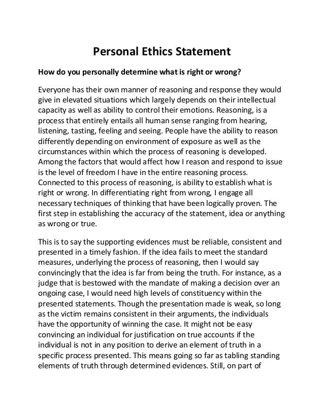 Personal Ethics Statement
