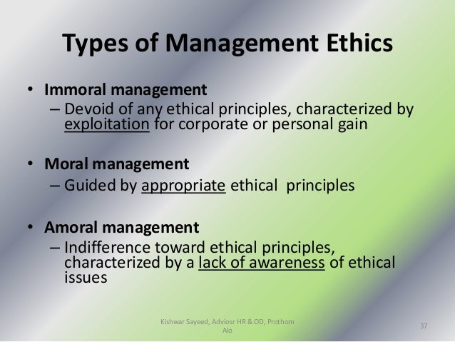 moral and ethical issues and performance evaluations Addressing ethical and moral issues in health technology assessment: development of a practical and efficient ethical evaluation process for the assessment of.