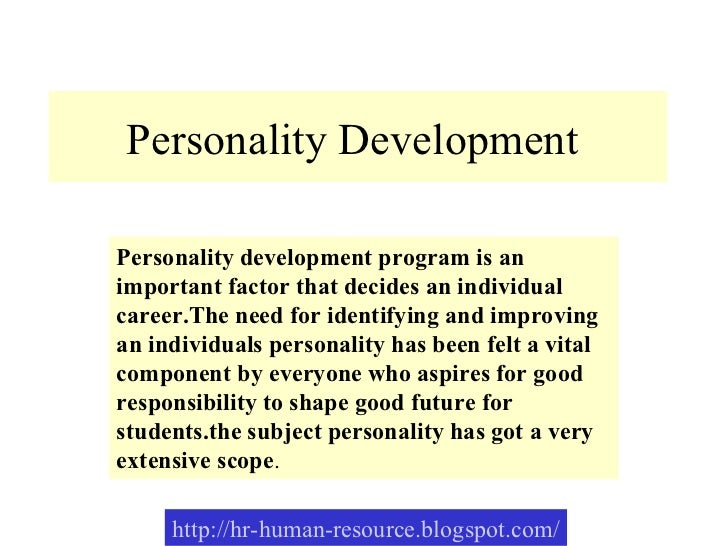 need for personality development essay