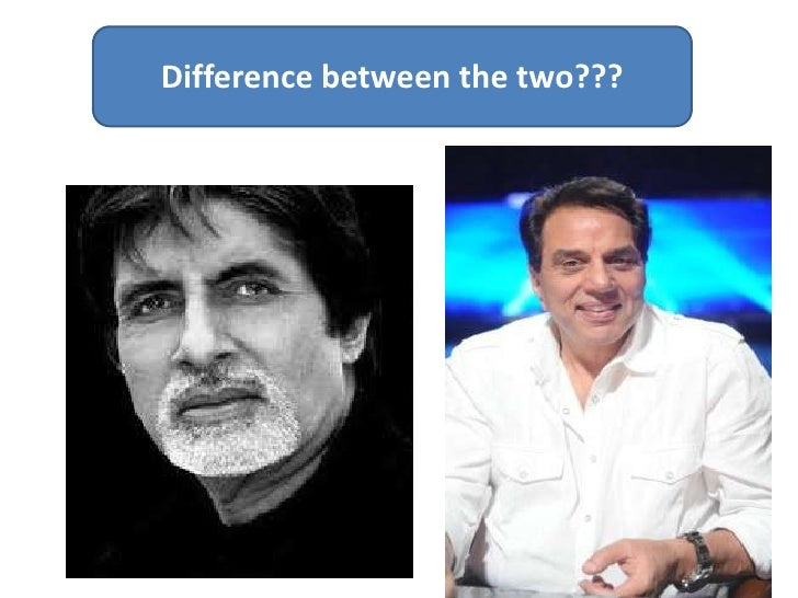 Difference between the two???