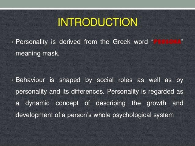 greek word for health