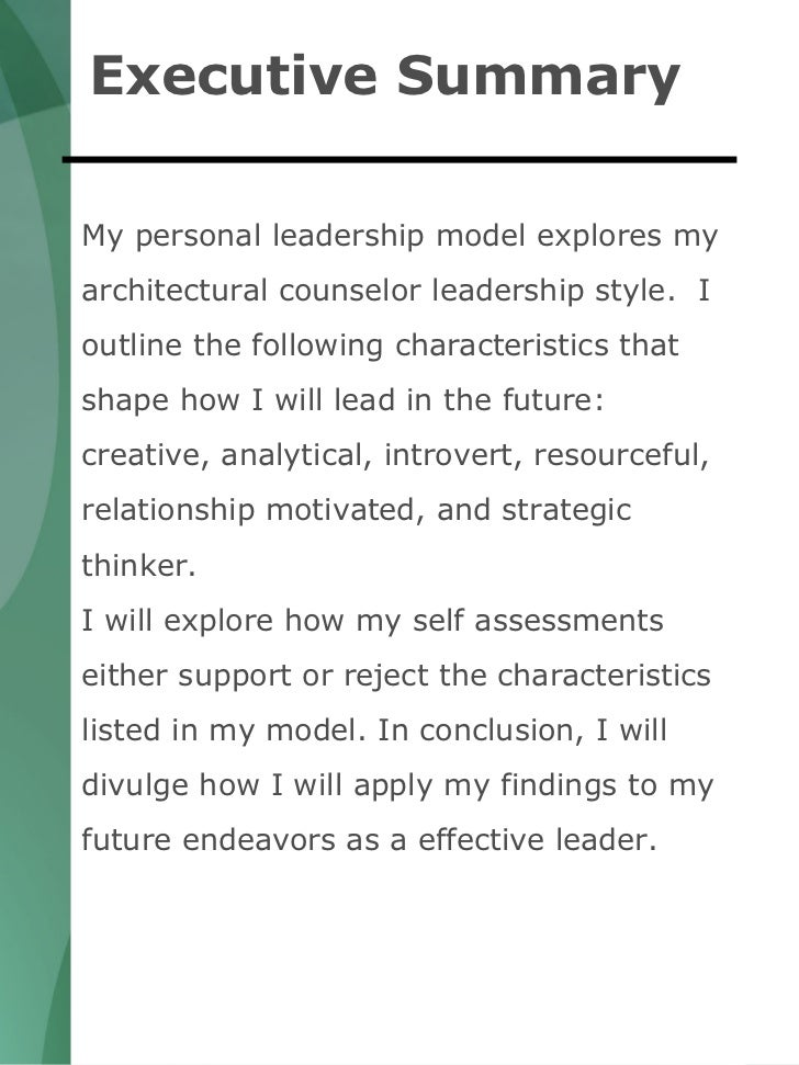 My Personal Leadership Model 2011