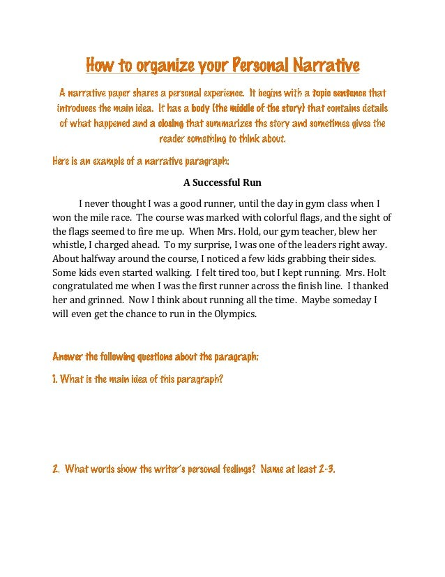 personal narrative 3 your personal narrative genre fictional