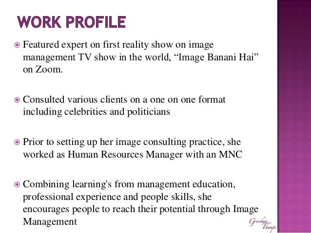 format of personal profile
