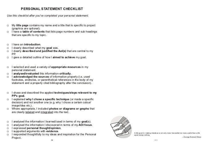personal statement outline
