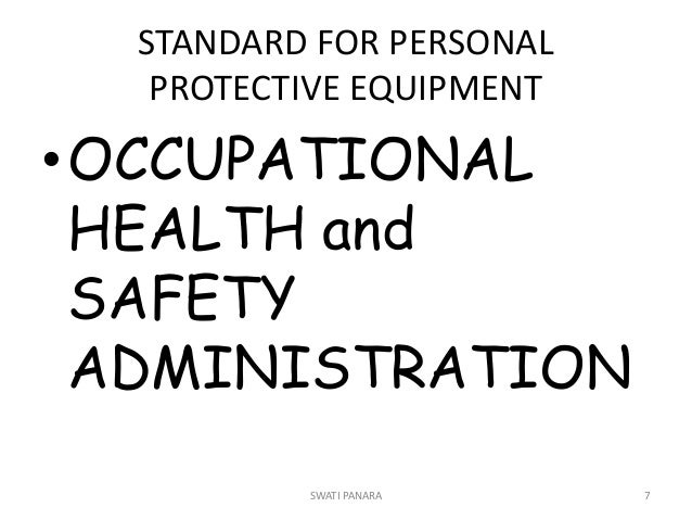 Personal protective equipment - 웹