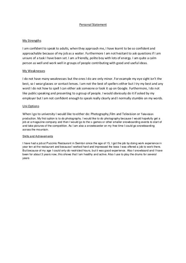 How to start a personal statement for a job
