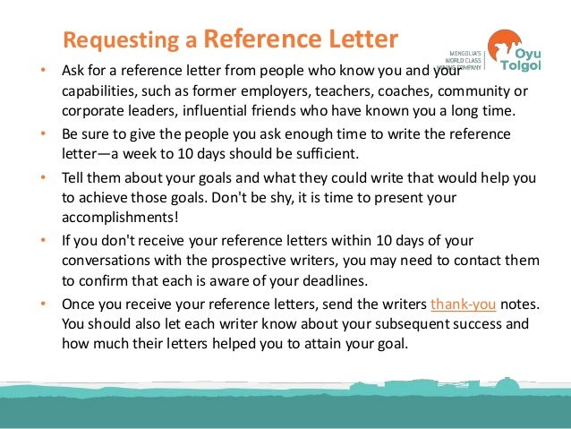 requesting a reference letter