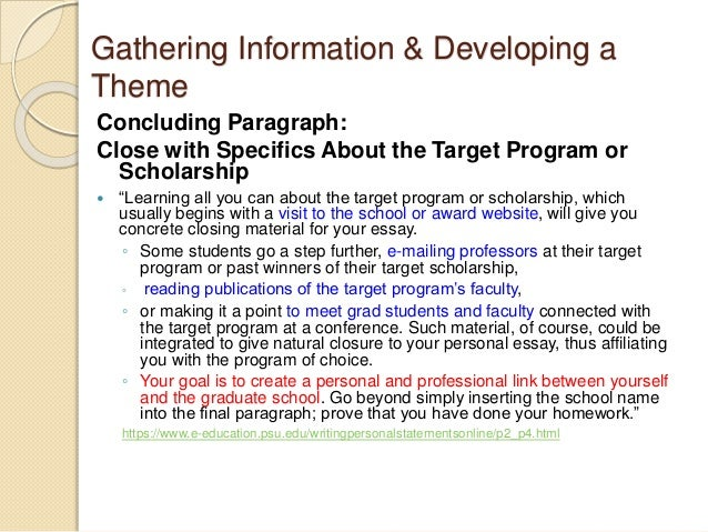 Paragraphs In Personal Statement