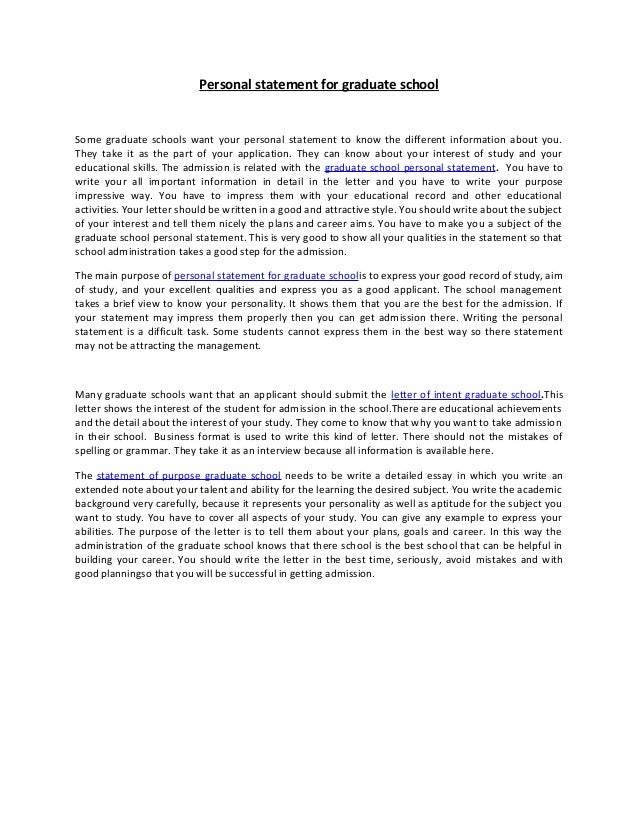 graduate school entrance essay personal statement